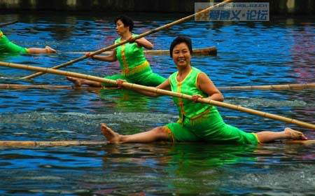 bamboe varen