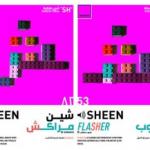 Arabisch leren met Lego