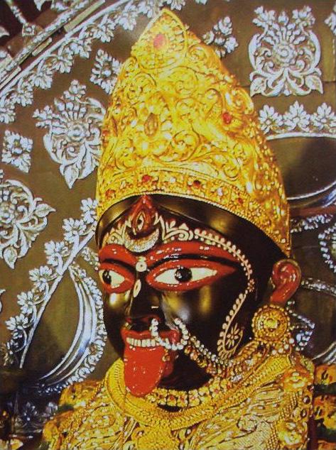 Godin Kali