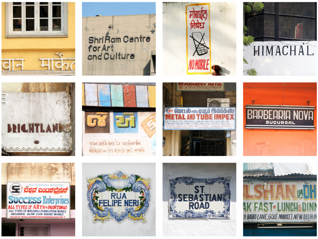 India street lettering