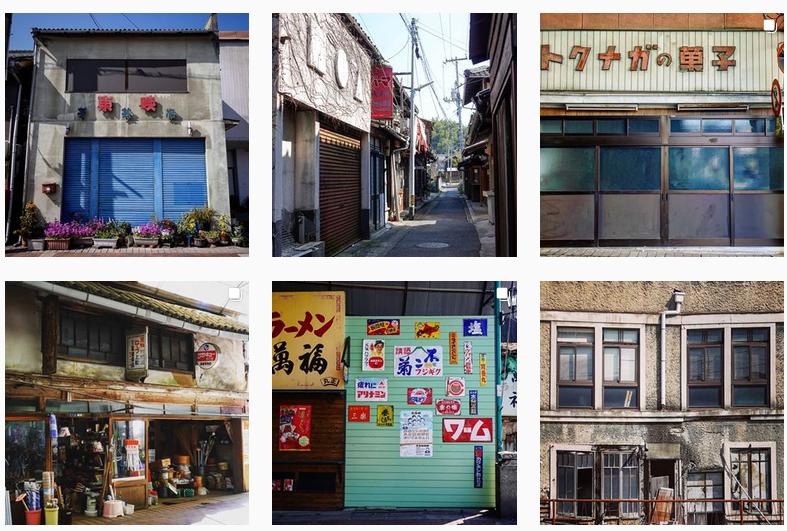 Japanse bouwwerken