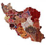 De encyclopedie van het Perzisch tapijt: Wiki Rug